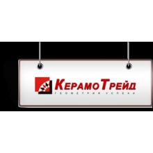 «Керамо Трейд» город Саранск