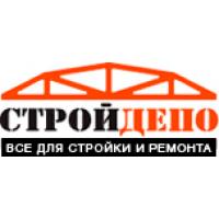 «Стройдепо» город Саранск
