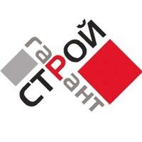 «СтройГарант» город Саранск